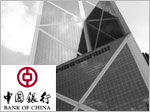 Opening an account Bank of China Limited